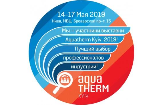 Выставка Акватерм Киев  2019